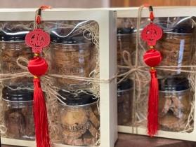 Cookie Gift Set (Box of 4 Jars)